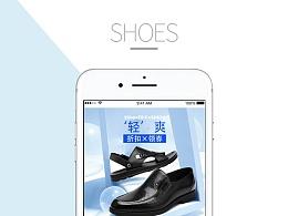 鞋类夏季手机端首页02
