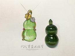 代波军艺术珠宝定制-猫眼碧玉-葫芦