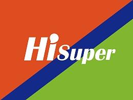 品牌设计- Hisuper 精品生活超市 -超市