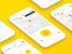 ofo小黄车 app 2.0 Update