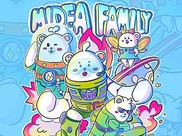 Midea Family 图形创意设计