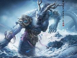 七大圣——《覆海大圣》蛟魔王 by 张墨一