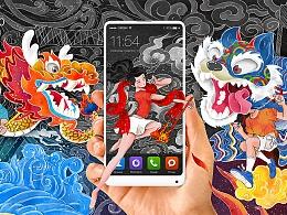 小米手机MIX2 全面屏——青春·无极限