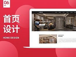 意风家具企业官网