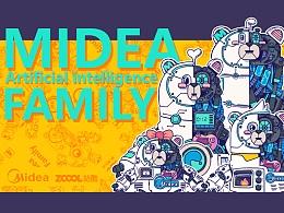Midea Family 人工智能