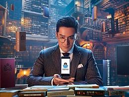 QQ阅读 | 胡歌:阅读自由主义