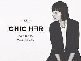 【CHIC HER·女人的西服】核桃VI品牌形象设计