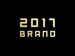 《2017上半年品牌设计专辑》