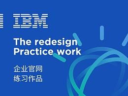 IBM 官网练习