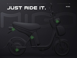 品牌设计 | MIGO共享电车