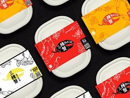三辣蟹品牌包装设计