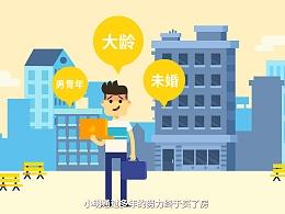华润燃气保险宣传片