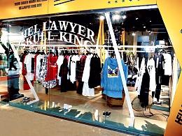 全国首家APMAR潮流艺术商店杭州店隆重开幕