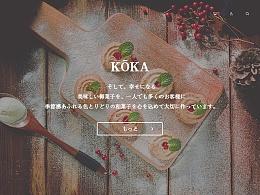 日式网页设计