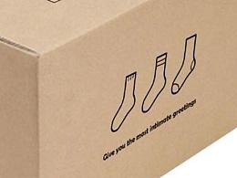 快递盒设计方案(已商用)