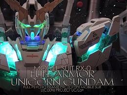 PG全装备独角兽高达Full Armor Gundam Unicorn No3407