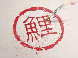 极简主义logo设计广告文化传媒公司VI设计
