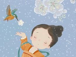 梅仙戏飞雪
