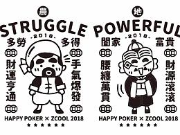 定义市井潮 | HAPPY POKER插画设定