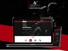 乐器类网页设计