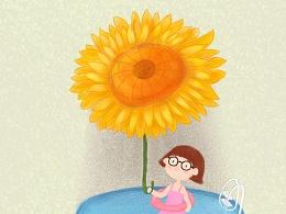 我的向阳伞