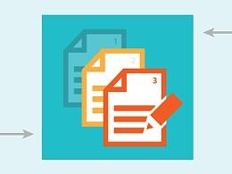 提高创意设计效率【一】:把设计过程控制在三个版本之内