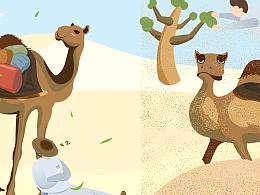 丝绸之路沙漠空调战