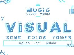 音乐APP配色/版式设计