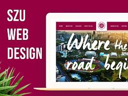 深圳大学英文网页设计