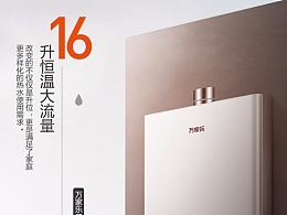 创颜设计/第10期团队作品集/电商设计