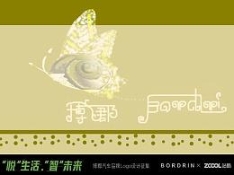 博郡logo《异形》