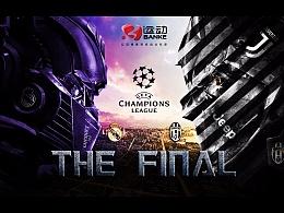 欧冠决赛海报