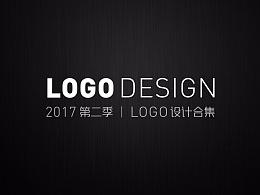 2017第二季LOGO集合