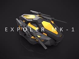KFGZ[商业设计]便携式折叠四轴无人机飞行器(玩具向)