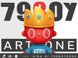 79BOY——KING OF 798ARTZONE