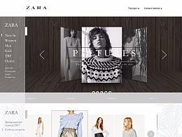 zara官方网站设计