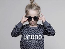 unono童装品牌形象设计