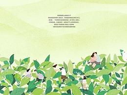 宜代生活茶-茶家小院