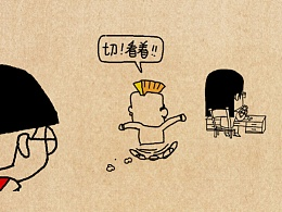 小明漫画——有巧思,无难事