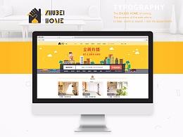 Website Design/住呗租房网站界面设计