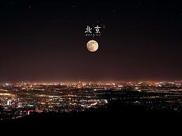 北京 印象 套图