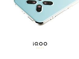 iQOO 2021