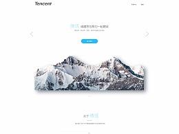 企业官网模板设计(ToB端)