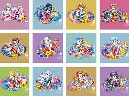 十二星座手绘图案设计整理【已商用】