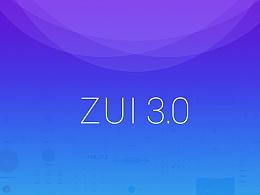 ZUI3.0设计 - 视觉篇