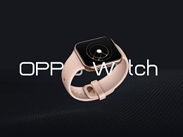 oppe watch