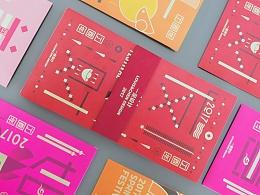 包装设计-新年红包