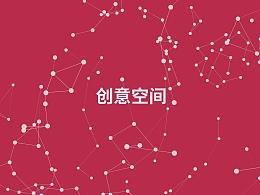 【创云】最红宣传片,震撼来袭!!!!!!