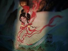 【縛海集——水火化蛇】—附過程——翔魚