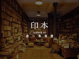 TORTOISE | 书店
